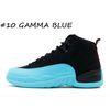 # 10 جاما الأزرق