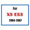Для х5 E53 04-07