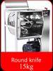 15kg round stirring shaft