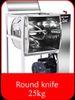 25kg round stirring shaft