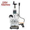 220V Machine 2