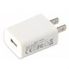 2019 New Mobile Phone Charger Adapters USB Phone Applicable Apple Android Universal Phone Adapter with White Styles Wholesale
