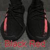 Stripe rouge noir