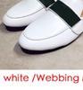 الأبيض _Webbing المعدن
