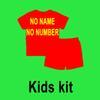 Kids Kit Kein Name Keine Nummer