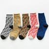 Sports Socks Breathable Professional Cycling Women Road Bicycle Socks Outdoor Basketball Socks Fashion F Letter Style