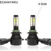 ECAHAYAKU 4 Sides Luminous H4 H11 H7 9005 9006 Car LED Headlight Bulbs X7 72W 16000lm Headlamp COB Chips Auto Led light Bulb