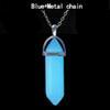 سلسلة معدنية زرقاء +