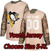 Camo Youth: Size S-XL