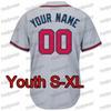 청소년 회색 S-XL