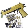 DIY Building Blocks Toy Gun Desert Eagle Assembly Toy Brain Game Model Can Fire Bullets(Mung Bean) with Instruction Book gift
