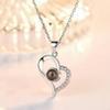 Серебряное сердце 2