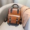 sac à dos brun