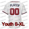 청소년 화이트 S-XL