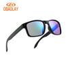 6d151113c0 DEAL WITH MEN sunglasses men with brand sports Glasses matte frame driving  sunglasses moto race glasse