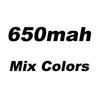 650mah Mix Colors