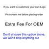 Costo adicional para OEM (personalizado)