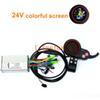 24V color screen kit