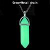 الأخضر + سلسلة معدنية