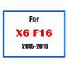 Для X6 F16 15-16