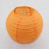 Оранжевый 4inch