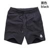 2019 Summer Shorts Luxury Beach Swimming Shorts Men's Leisure Brand Shorts Bermuda Men's Surfing Leisure Life Men's Swimming. Free Delivery