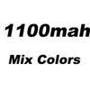 1100mah Mix Colors