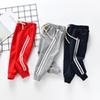 good quality Toddler Kids trousers Baby Girl Boy Striped Trousers Pants Loose Sport Slacks Clothes pantalon garcon vetement fille
