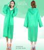 # 4 معطف واق من المطر