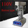 Button type 110V