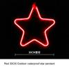 النجوم 30CM الأحمر