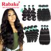 3 or 4 Brazilian Virgin Human Hair Weave Bundles Straight Body Loose Deep Wave Curly Cheap 8A Peruvian Raw Indian Hair Extensions Wholesale