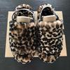 Leopard (A)