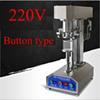Button type 220V