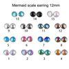حورية البحر حجم مختلطة