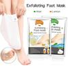 Lemon Aloe Exfoliating Foot Mask Silicone Heel Cover Socks Peel Off Remove Dead Skin Foot Care Foot Spa Treatments 2 Pieces=1 Pair 54g