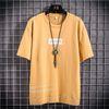 Yellow T-shirt Men