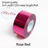 Красно-розовый 5см ширина*120meter