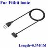 For Fitbit ionic 0.3Ml USB Charger Cable replacement Charging Cord 30cm Length Magnetic Wire cord charger DHL Free Shipping