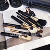New Makeup 9 pcs Brushes Eyeshadow Foundation Owutline Mix Together Superior Quality Makeup Tools epacket