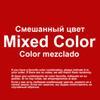 3 цвета случайным