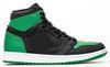 Pino verde 2.0.