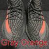 Bande orange grise