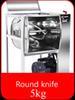 5kg round stirring shaft
