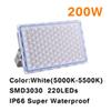 200W SMD 3030
