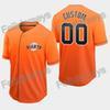 2019 New Orange.