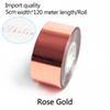 Розовое золото-ширина 5 см*120 метров