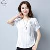Summer O Loose Ironing -Shirt Cotton Blend Woman Short Fashion -Neck Cats T -Shirts Flowers Female Effects Colour Brain Tops