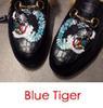 النمر الأزرق
