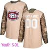 Camo Youth: taglia S-XL